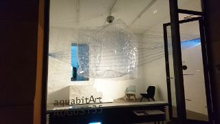 BREATHLESS-Numen-for-Use